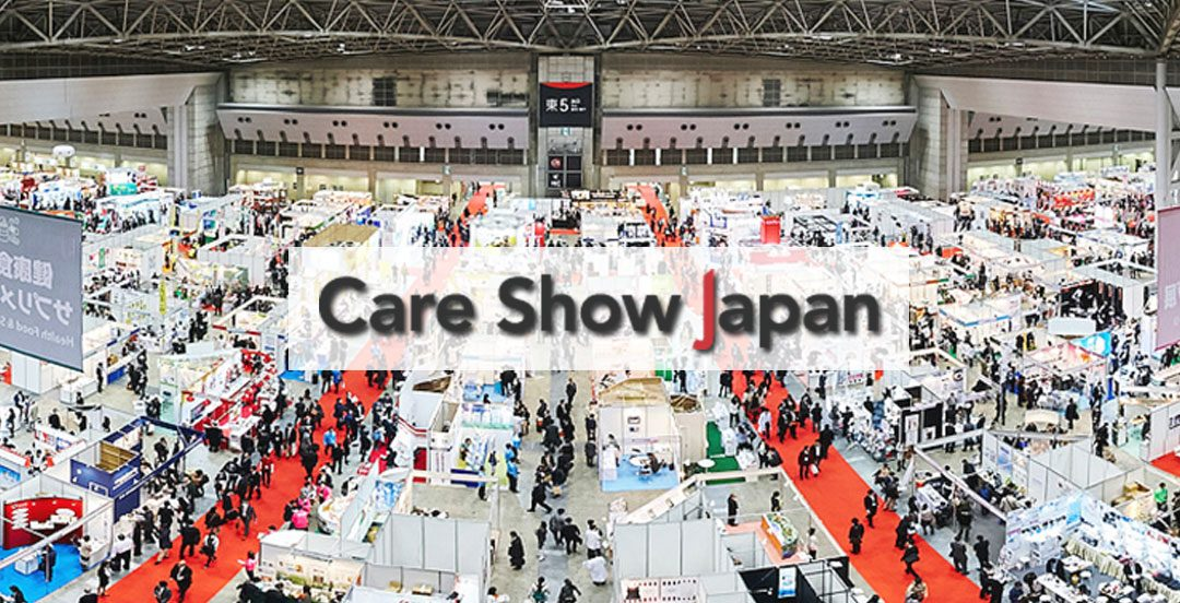 Medi-Care Foods Expo