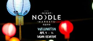 Night Noodle Markets Wellington @ Basin Reserve