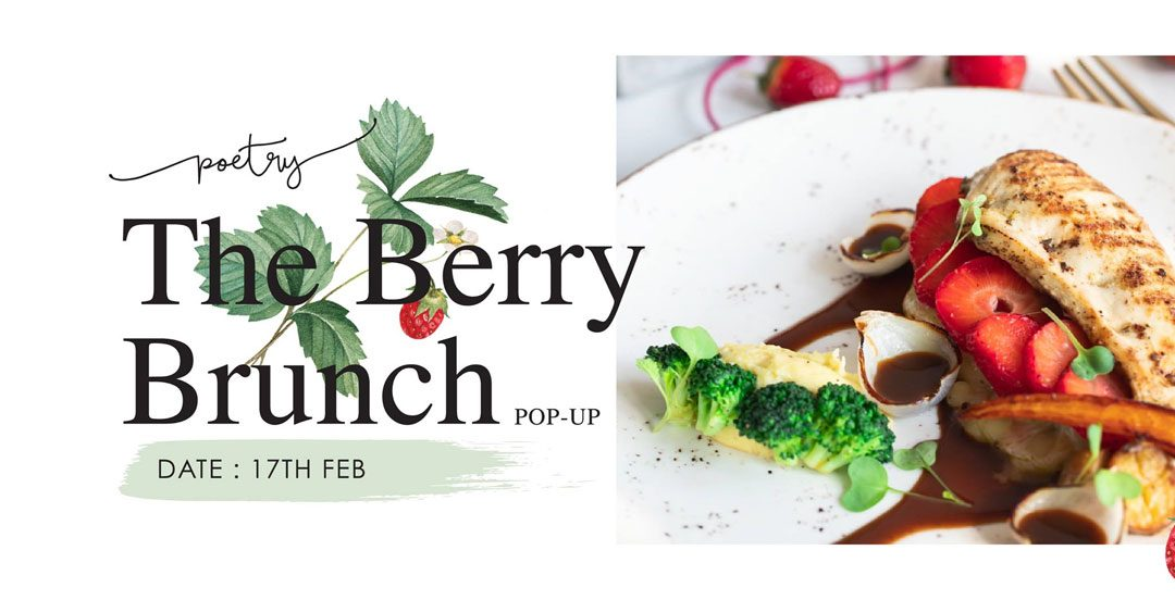 The Berry Brunch