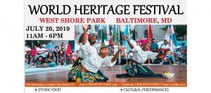 World Heritage Festival @ West Shore Park - Inner Harbor